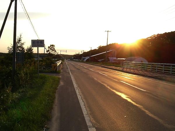 030916-55_岐阜06(常呂町、岐阜橋).JPG