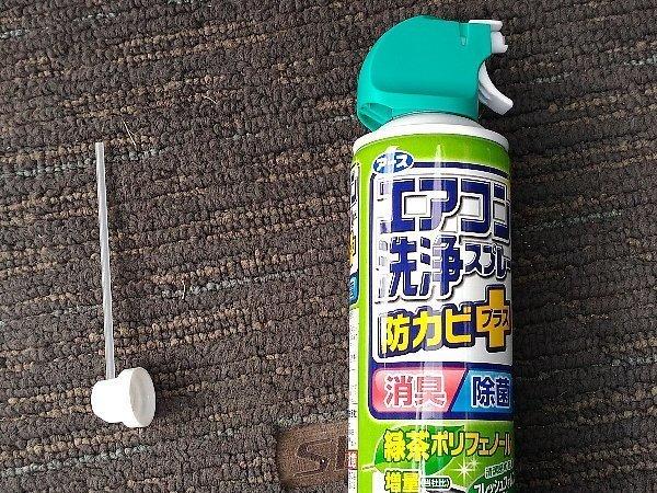 160817_シエンタ エアコン掃除1.jpg